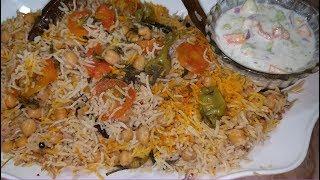 Tasty Channa Rice Recipe by hamida dehlvi