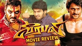 Veerabali Tamil Movie Review By Review Raja - Tamannaah, Prabhas, Raghava Lawrence