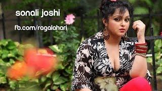 Indian Malayalam Actress Sonali Joshi Exclusive Photo Shoot