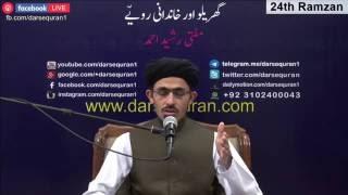 "LIVE: Mufti Rasheed Ahmed ""Misali Bivi"" - 24th Ramzan"
