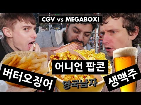 Xxx Mp4 흔한 한국 영화관 간식 먹어보고 깜짝 놀란 영국인 3gp Sex