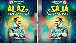 NEERAY   KANNADA SONG   Pr. BERNARD   ALAZ 3   REVIVAL MEDIA SONGS