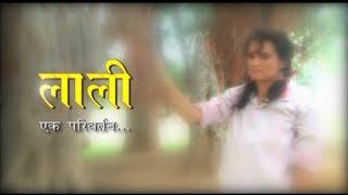 LAALI tv serial for doordarshan