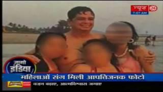 Police Registered FIR Against Baba Rajnish Alias Ashok Kumar
