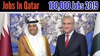 Qatar to open 1 Lakh jobs for Pakistanis - How to apply