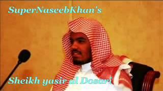 القرآن الكريم كامل بصوت الشيخ ياسر الدوسري Complete Holy Quran