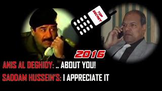 خبر عاجل/ صدام حسين ظهر اليوم 2017 / Saddam Hussein came out today