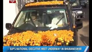 PM Modi arrives for National Executive Meet in Bhubaneswar