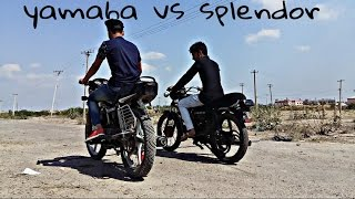 Splendor + vs yamaha rx 100 small race which one is good comment below