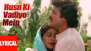 """""""Husn Ki Vaadiyon Mein"""" Lyrical Video   Waaris   Kishore Kumar, Lata Mangeshkar"""