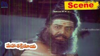 Jamadagni Maharshi Command Parashuram To Finished His Mother - Maha Shakthi Maya Movie Scenes