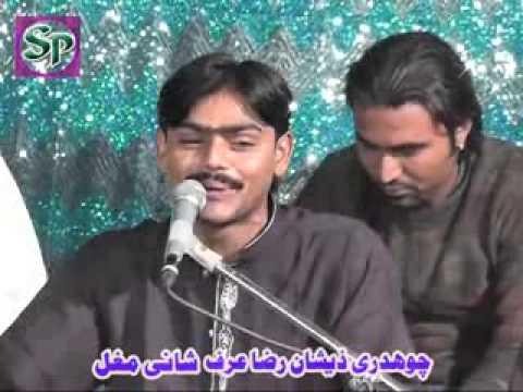 Azhar Khushabi Parhal