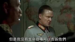 希特勒-暴走的主席育安