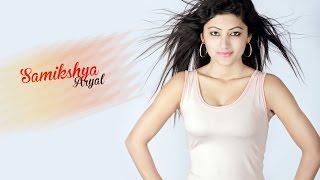 Samikshya Aryal new face