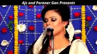 Bably Sorkar | Yehdomer Borosha Nayry gitikar Abdul Mohed