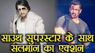 Salman Khan's Fight sequence with South's highest paid Villain Sudeep | FilmiBeat
