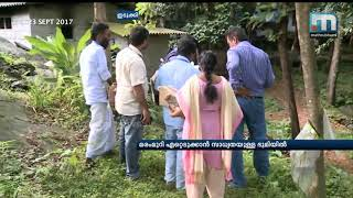 Local People Foil Bid To Cut Down Trees From Dileep's Land| Mathrubhumi News