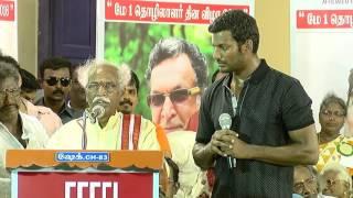 Actor Vishal Translates Telugu speech of Bandaru Dattatreya - Funny Video Must Watch