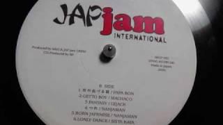 Ghetto Boy/machaco/jap jam.wmv
