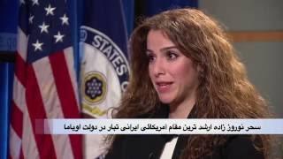 سحر نوروززاده: آمریکا آمادگی بازگشایی کانالهای بیشتر گفتگو با ایران را دارد