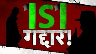 ATS Arrested 11 Pakistani ISI Agents In Madhya Pradesh !! Aap Ki Baat