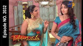 Manasu Mamata | 27th July 2017| Full Episode No 2032| ETV Telugu