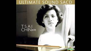 Tsai Chin Ultimate Sound Collection. 蔡琴 精選集 (SACD) (Limited Edition)