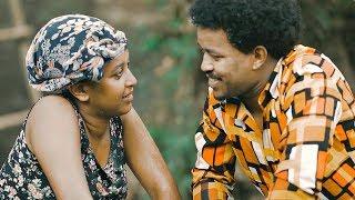 Tarekegn Mulu - Smiyachew | ስሚያቸው - New Ethiopian Music 2017 (Official Video)