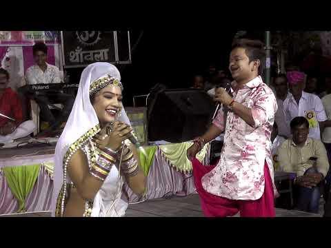 Xxx Mp4 Rakhi Rangili Manish Chella Ki Comedy Ratarna Taraji Live 3gp Sex