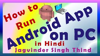 Run Android Apps on PC (Hindi)