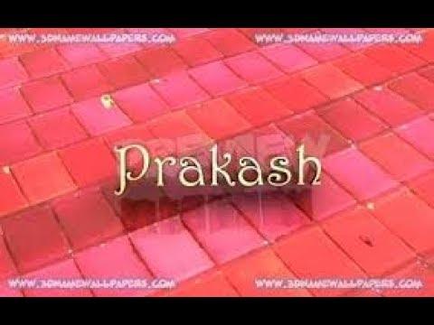 Xxx Mp4 Prakaah Kumar Pickup The Phone Ringtone 3gp Sex