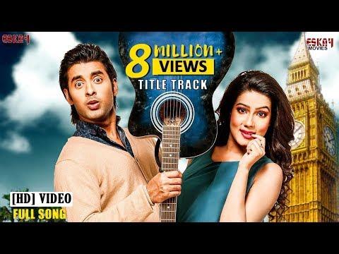 Romeo Vs Juliet   Title Track   Ankush   Mahiya Mahi   Akassh   Latest Bengali song   Eskay Movies