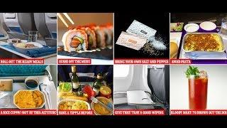 Read this and you'll never eat aeroplane food again! এগুলো পড়লে আপনি কি এয়ারপ্লেনের খাবার খাবেন?