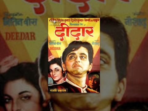 Xxx Mp4 DEEDAR 1951 Full Movie Classic Hindi Films By MOVIES HERITAGE 3gp Sex