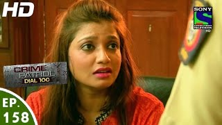 Crime Patrol Dial 100 - क्राइम पेट्रोल - Aakrosh - Episode 158 - 2nd June, 2016