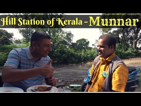 Xxx Mp4 Munnar Hill Station Kerala Tour Sightseeing Places To Visit EP 3 3gp Sex
