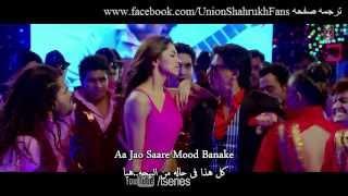 lungi dance -full song- chennai express - lycirs+ sub arabic مترجم HD
