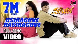 Maurya Kannada Movie | Usiraguve Hasiraguve | Puneeth Rajkumar, Meera Jasmine | Puneeth Hit Songs