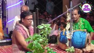 SUMAN BHATTACHARYA KIRTAN //PART-1