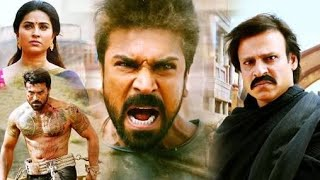 New Released Full Hindi Dubbed Movie 2019   New South Indian Movies Dubbed in Hindi Full Movie 2019