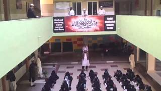 FATIMA ZOHRA SCHOOL (Elahi Education Trust) VADODARA