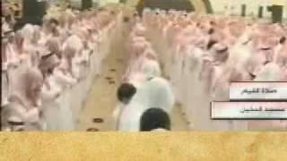 Yasser Al Dossari: Surate Al-Qiyama (La Résurrection) sous-titrage francais