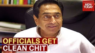 MP CM Kamal Nath Gives Clean Chit To Officials Over Sunday CAA Scuffle In Rajgarh