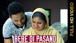 New Punjabi Songs 2015 | BEBE DI PASAND | BAGGA BAJWA | Latest Punjabi Songs 2015