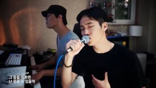 god (지오디) - 길 (Piano ver.) Cover by 김현수