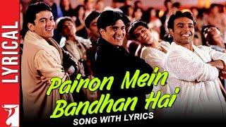 Lyrical: Pairon Mein Bandhan Hai Song with Lyrics | Mohabbatein | Shah Rukh Khan | Anand Bakshi