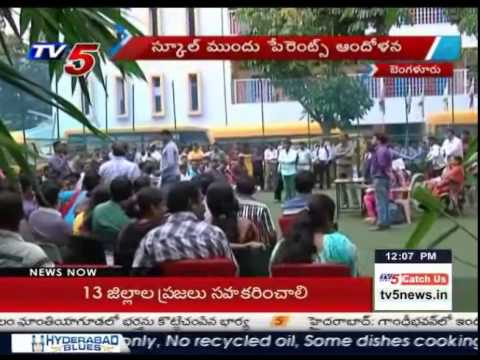 Parents Concern Over Six-Year-Old Girl Rape : TV5 News