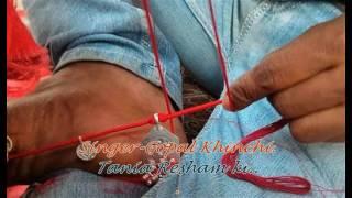 Rajasthani geet-Tania resam ki..