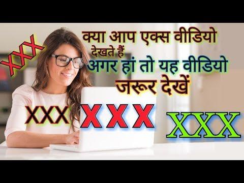 Xxx Mp4 क्या आप एक्स वीडियो देखते हैं अगर हां तो इस तरीके से देखें कोई परेशानी नही होगी 3gp Sex