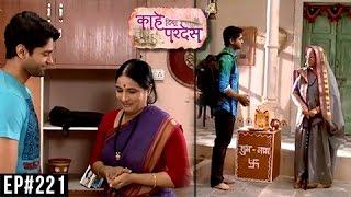 Kahe Diya Pardes | 2nd December Episode Update 221 | Zee Marathi | Sayali Sanjeev, Rishi Saxena